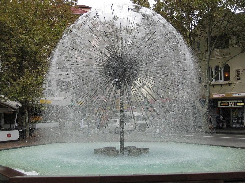 El Alamein Fountain