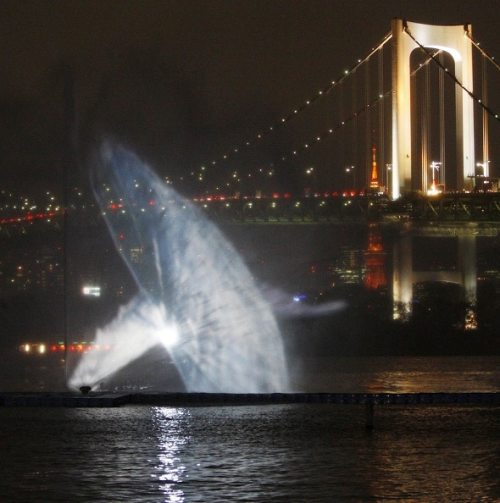 Odaiba Tokyo Water Show