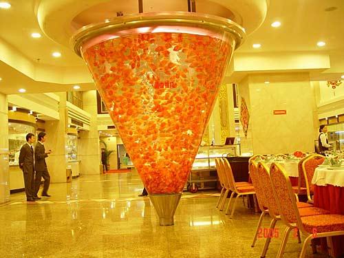 Cone-Shaped Aquarium