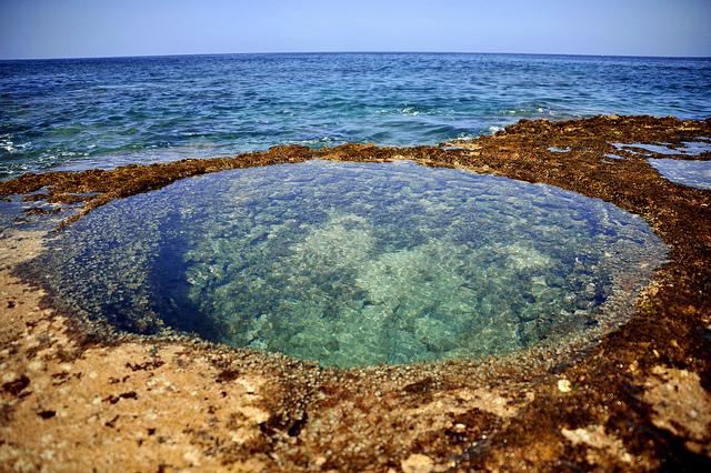 Circular Tidal Pool